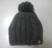 ボンボンニット帽(チュール付)