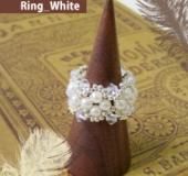 リング ホワイト