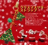 シェイプドステッチで作るクリスマスツリーストラップ