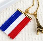 デリカビーズで作るフランス国旗のチャーム
