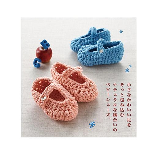 赤ちゃんを迎える方へ贈りたい、ハンドメイドアイテムのまとめ